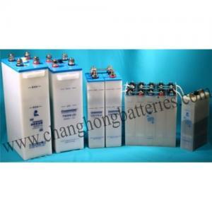 China Ni-Cd battery on sale