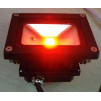 Quality Waterproof Outdoor LED Floods Lamp, Building Lawn for sale