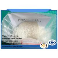 Quality Local Anesthetic lidocaine hydrochloride / lidocaine HCL CAS: 73-78-9 for sale