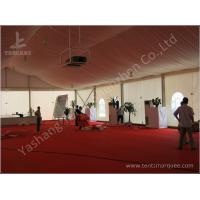 Enclosed Space Elegant Wedding Event Tent Clear Span Marquee White Canopy