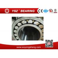 Quality Big Brass Steel Spherical Roller Bearing 23230MBKW33 With Heavy Duty for sale