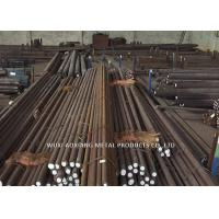 Buy AISI 8620 Dia 20mm Stainless Steel Profiles Hot Rolled Black Finish at wholesale prices