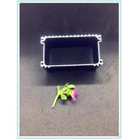 Buy cheap Industry Extrusion Aluminum Square Profiles For 75mmx40mm Aluminum Profiles from wholesalers