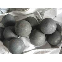 China 65Mn 70mm Cement plant use  metal round balls for ball mill for sale on sale