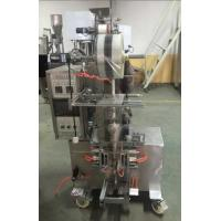 China XY-60A Triangle Bag Outer Packaging Machine on sale