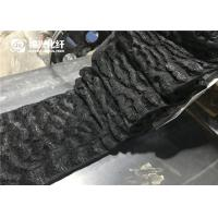 Buy cheap Polyamide Nylon Staple Fiber Dope Dyed Black Color Crimped Fiber from wholesalers