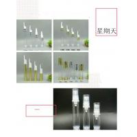 Quality empty 5ml 10ml 12ml 15ml plastic cosmetic eye cream small bottle packaging for sale
