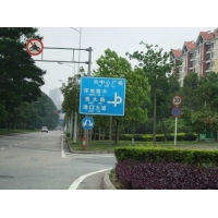 Buy cheap 3M Q460 GR65 Street Sign Pole With Powder Coating from wholesalers