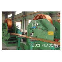 Quality Bronze Plate Strip Continue Casting Machine Double Strand Horizontal for sale