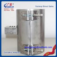 Quality china hot sell ceramic heating elements for heating for sale