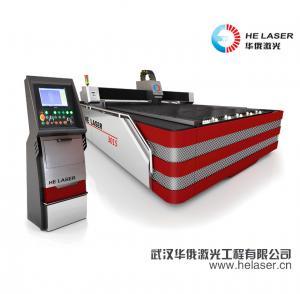 Aluminum / Brass Fiber Laser Cutting Machine For 1mm 3mm 5mm 8mm 10mm Thickness