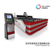 Buy Aluminum / Brass Fiber Laser Cutting Machine For 1mm 3mm 5mm 8mm 10mm Thickness at wholesale prices