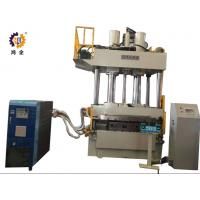 Quality 300T PLC Control Hydraulic Molding Machine For SMC And Carbon Fiber for sale