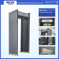 0 - 99 sensitivity waterproof shakeproof fireproof walkthrough metal detector MCD - 300 metal detector