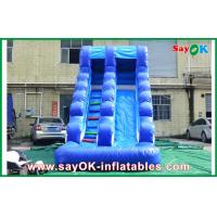 Quality Funny PVC Inflatable Bouncer Slide Waterproof For Kids Airtight for sale