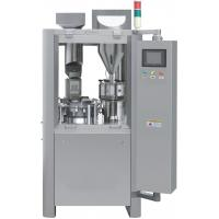 Buy cheap Adjustable Speed Size 00 Capsule Filling Machine For Powder / Granular / Pellet from wholesalers