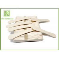 Quality 94Mm Ice Cream Wooden Sticks , Ice Cream Distributor Hot Stamping Logo for sale