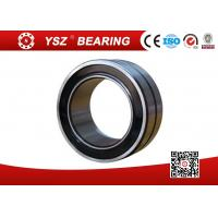 Quality OEM Self Aligning Spherical Roller Bearing BS2 - 2216 - 2RS - VT143 One Year Guarantee for sale