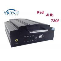 Quality AHD 720P Car DVR for special military vehicles / 3g wifi gps vehicle tracking for sale