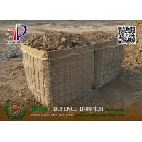 Buy cheap HESCO Bastion Barrier MIL2 Unit   610mm high with beige color geotextile cloth from wholesalers
