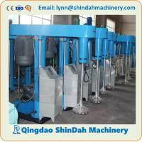 High Performance High Speed Dispersing Mixer, High Shear Mixer, Dissolver Mixer,