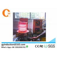 Quality High Frequency Electric  Inductive Induction  Heater For Black Smith Forging for sale