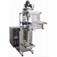 Quality Automatic Small Liquid Packing Machine For Liquid & Viscous Liquid Filling Machine for sale