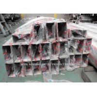Quality Sanitary Polish Welded Stainless Steel Tube Thickness 0.4mm-120mm 304 304l for sale