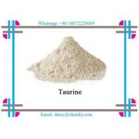 Quality Pharmaceutical Natural Non Protein Amino Acids Taurine Natural Vitamin Powder CAS 107-35-7 for sale