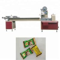 Quality 800pcs/min Pillow Type Candy Packing Machine With Computer Controller for sale