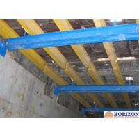 Buy cheap Shaft platform, working paltform, climbing formwork, specially used in core wall from wholesalers