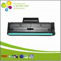 Quality MLT-D101S New  toner cartridge Compatible for ML2166W 2161 3406 3401 3405 for sale