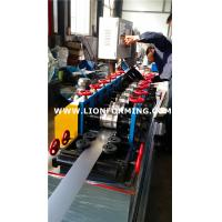 Buy furring channel machine at wholesale prices