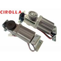 China Square Style DC Brushless Automatic Sliding Door Motor / Sliding Door Motor 24VDC 75W on sale