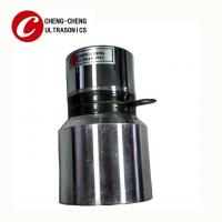 Quality High Amplitude Piezoelectric High Power Ultrasonic Transducer 30W for sale