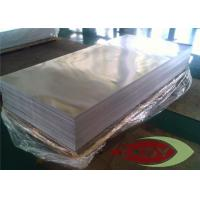 Quality H34 Silver Polished Anodized  Polished Aluminium Sheet Thickness 0.20 - 10mm , Aluminum Coils for sale