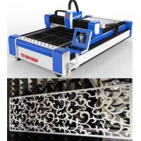 China Metal Plate Fiber Laser Cutting Machine with thickness upto 20cm on sale