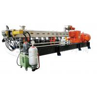 China corn starch 100% biodegradable plastic machine twin screw extruder for granules on sale