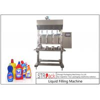Quality Semi Automatic Liquid Filling Machine / Time Gravity Bottle Filler For Pesticide for sale