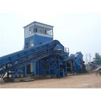 Quality 400 KW Steel Scrap Shredder Line Flattened Car Bodies Tin Plate PLC Operation for sale