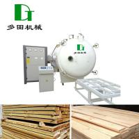 Quality Timber Drying Kiln RF Vacuum Wood Drying Room For Sale for sale