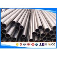 Quality 21NiCrMo2 / SNCM220 / 805M20 Alloy Steel Tube OD 25-1100 Mm WT 2-180 Mm for sale