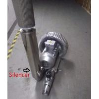 Quality 1.5 Inches Air Compressor Silencer For High Pressure Ring Blower for sale