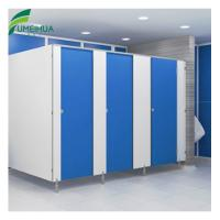 Quality Fumeihua High Quality No Bend Public Toilet Partition with Compact HPL Material for sale
