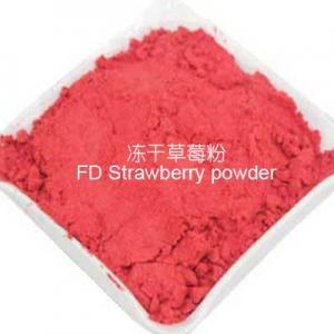 China Freeze dried strawberry powder on sale