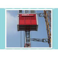 Quality Personnel Industrial Elevator Construction Material Lifting Hoist SC150GZ for sale