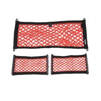 Quality Topfit Car Front Luggage Fit Cargo Nets for Tesla Model S P90 90 P85 85 60(2012-2015) for sale