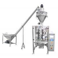 Quality Caltrop / Corn / Wheat Powder Packaging Machine High Speed 2.2kw for sale