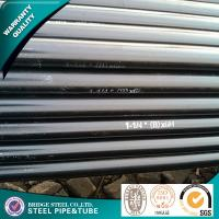 Buy S235 SCH30 XS Welded Steel Pipe Corrosion Resistant ERW 0.5mm - 20mm at wholesale prices