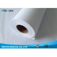 Quality 260 Gram Inkjet Matte Polyester Canvas Rolls , Pure Polyester Canvas for Pigment Ink Printing for sale